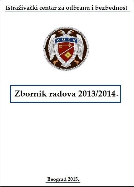 zbornik radova2